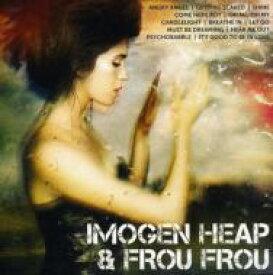 Imogen Heap / Frou Frou / Icon 輸入盤 【CD】
