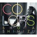 【送料無料】 清水翔太 シミズショウタ / COLORS 【初回限定盤】 【CD】