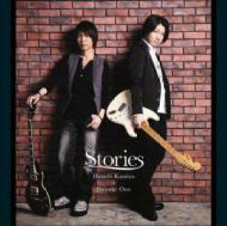 Kamiya Hiroshi + Ono Daisuke Nagaoka / Stories