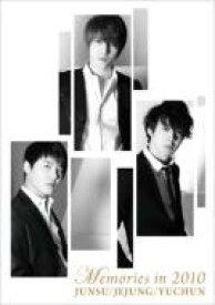【送料無料】 JYJ (JUNSU/YUCHUN/JEJUNG) / Memories in 2010 【DVD】