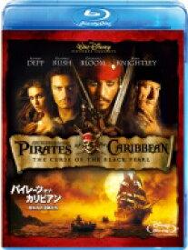 パイレーツ・オブ・カリビアン / 呪われた海賊たち 【BLU-RAY DISC】