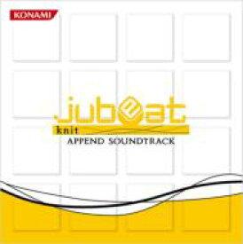 jubeat knit APPEND SOUNDTRACK 【CD】
