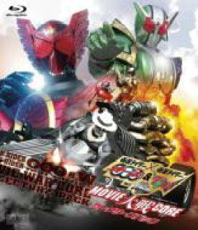 Kamen Rider X Kamen Rider OOO (オーズ) & W (double) feat  scull MOVIE Great  War CORE collectors pack [Blu-ray]