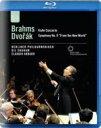 ヨーロッパ・コンサート2002(ドヴォルザーク:『新世界より』、ブラームス:ヴァイオリン協奏曲、他) アバド&ベル…