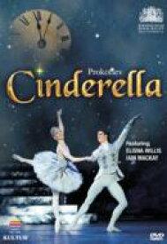バレエ&ダンス / Cinderella(Prokofiev): E.willis Mackaye Birmingham Royal Ballet 【DVD】