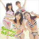 AKB48 / Everyday、カチューシャ 【通常盤Type-A】 【CD Maxi】
