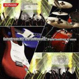 GuitarFreaksXG2 & DrumManiaXG2 Original Soundtrack Vol.1(仮) 【CD】