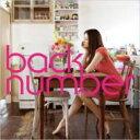back number バックナンバー / 花束 【CD Maxi】