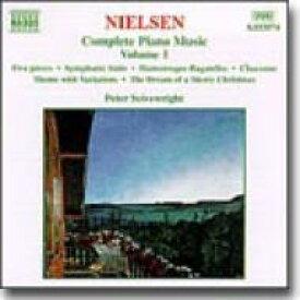 Nielsen ニールセン / ピアノ曲全曲集Vol.1[シャコンヌOp.32 / メリー・クリスマスの夢 / 他] セイヴリト 輸入盤 【CD】
