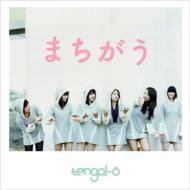 tengal6 テンギャルシックス / まちがう 【CD】