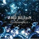 Blu-BiLLioN / Everlasting BLUE 【通常盤】 【CD】