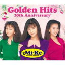 【送料無料】 Mi-ke ミケ / Mi-Ke Golden Hits〜20th Anniversary 【CD】