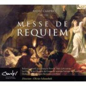 【送料無料】 Campra カンプラ / レクィエム、アニュス・デイ、主がシオンの繁栄を回復されたとき シュネーベリ&オルケストル・デ・ムジーク・アンシエンヌ・エタヴニール 輸入盤 【CD】