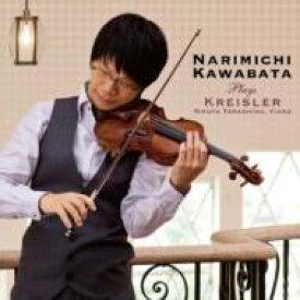 【送料無料】 Kreisler クライスラー / 『クライスラーを弾く』 川畠成道、寺嶋陸也 【CD】