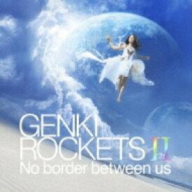【送料無料】 元気ロケッツ ゲンキロケッツ / GENKI ROCKETS II No border between us 【CD】