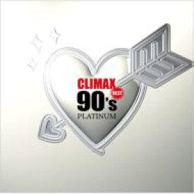 【送料無料】 クライマックス・ベスト 90's プラチナ 【CD】