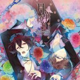【送料無料】 月華繚乱ROMANCE オリジナルサウンドトラック(仮) 【CD】