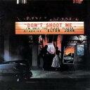 Elton John エルトンジョン / Don't Shoot Me I'm Only The Piano Player: ピアニストを撃つな + 4 【SHM-CD】