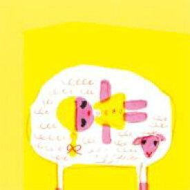 おひるねおんがく Lullaby for Siesta 【CD】