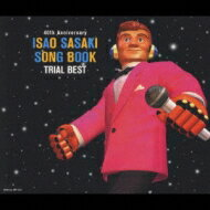 【送料無料】 佐々木功 / ISAO SASAKI SONG BOOK TRIAL BEST 【CD】