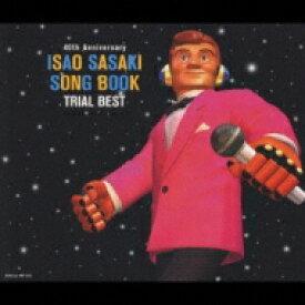 【送料無料】 佐々木功 / ISAO SASAKI SONG BOOK TRIAL BEST 【CD】