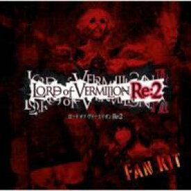 ロード オブ ヴァーミリオンRe: 2 FAN KIT 【CD】
