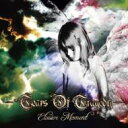 TEARS OF TRAGEDY / ELUSIVE MOMENT 【CD】