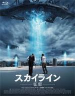 スカイライン-征服- 【BLU-RAY DISC】
