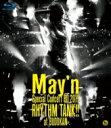 【送料無料】 May'n メイン / May'n Special Concert DVD(BD)2011「RHYTHM TANK!!」at日本武道館 (Blu-...