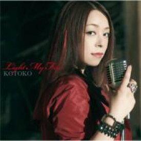Kotoko コトコ / Light My Fire TVアニメ「灼眼のシャナ?-Final-」オープニングテーマ 【初回限定盤】 【CD Maxi】