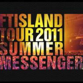 """【送料無料】 FTISLAND Tour 2011 Summer """"Messenger"""" Making Book 【DVD付】 / FTISLAND エフティアイランド 【本】"""