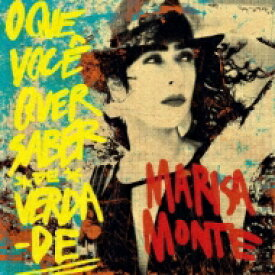 Marisa Monte マリーザモンチ / O Que Voce Quer Saber De Verdade: あなたが本当に知りたいこと 【CD】