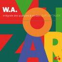 【送料無料】 Mozart モーツァルト / 弦楽四重奏曲全集 ターリヒ四重奏団(7CD) 輸入盤 【CD】