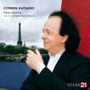 【送料無料】 ピアノ・レアリティーズ第2集〜フランスの作曲家たち カツァリス 輸入盤 【CD】