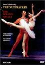 バレエ&ダンス / Nutcracker(Tchaikovsky): Bolshoi Ballet Maximova Vasiliev 【DVD】