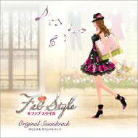 【送料無料】 FabStyleオリジナルサウンドトラック 【CD】