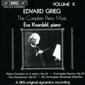 【送料無料】 Grieg グリーグ / Complete Piano Music.10: Knardahl / Rpo, Etc 輸入盤 【CD】