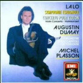 Lalo ラロ / Symphonie Espagnole: Dumay(Vn) Plasson / Toulouse Captole O 輸入盤 【CD】
