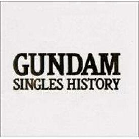 【送料無料】 GUNDAM-SINGLES HISTORY-1 【CD】
