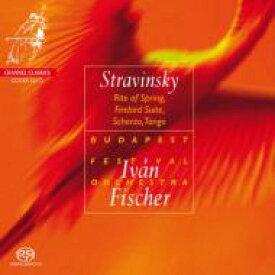 【送料無料】 Stravinsky ストラビンスキー / 『春の祭典』、『火の鳥』組曲、ロシア風スケルツォ、タンゴ I.フィッシャー&ブダペスト祝祭管弦楽団 輸入盤 【SACD】