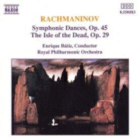 Rachmaninov ラフマニノフ / 交響的舞曲 / 交響詩<死の島> バティス / ロイヤルフィル 輸入盤 【CD】