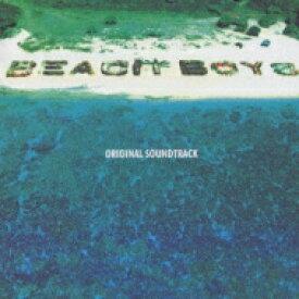 【送料無料】 「ビーチボーイズ」オリジナル・サウンドトラック 【CD】
