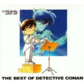 【送料無料】 名探偵コナン テーマ曲集 -THE BEST OF DETECTIVE CONAN- 【CD】