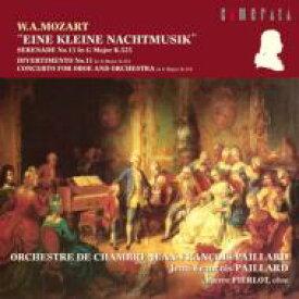 Mozart モーツァルト / モーツァルト:「アイネ・クライネ・ナハトムジーク」/パイヤール 【CD】
