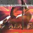 【送料無料】 Israel Kamakawiwo'ole イズラエルカマカビボオレ / 天国から雷 E Ala E 【CD】
