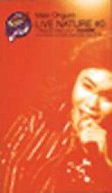 大黒摩季 オオグロマキ / 大黒摩季LIVE NATURE#0〜Nice to meet you!〜 【VHS】