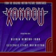 ザナドゥ / Xanadu - Soundtrack 輸入盤 【CD】
