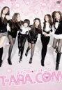 T-ara ティアラ / T-ARA.COM ティアラドットコム DVD-BOX1 【DVD】