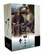 【送料無料】 NHK スペシャルドラマ 坂の上の雲 第3部 ブルーレイBOX 【BLU-RAY DISC】