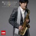 【送料無料】 モリコーネ・パラダイス 田中靖人(サクソフォン) 【Hi Quality CD】